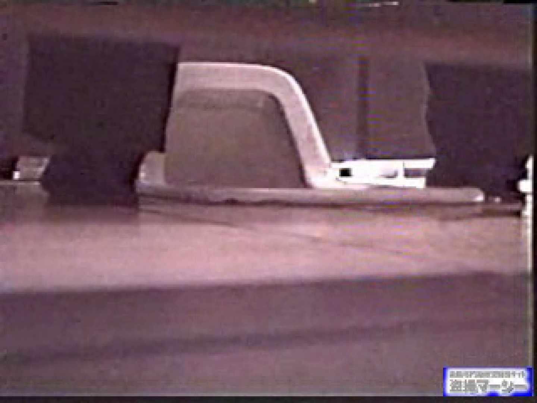 壁下の隙間がいっぱいだから撮れちゃいました!vol.02 OLセックス  110画像 60