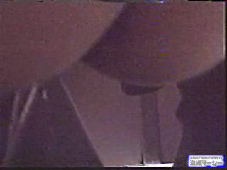 壁下の隙間がいっぱいだから撮れちゃいました!vol.02 OLセックス | 無修正オマンコ  110画像 76