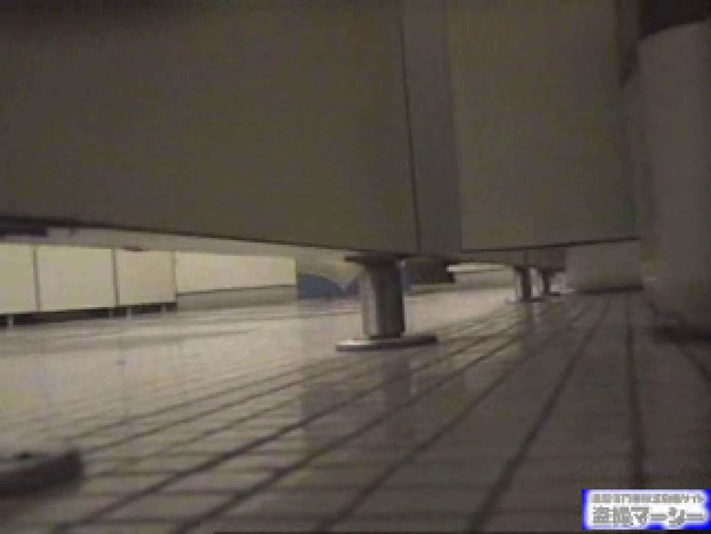 激カワ!キャンギャル潜入厠!マジオススメです!vol.01 厠 覗き性交動画流出 87画像 13