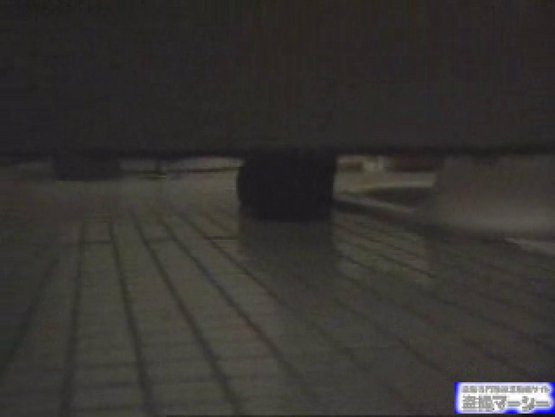 激カワ!キャンギャル潜入厠!マジオススメです!vol.01 ギャルヌード 盗み撮り動画キャプチャ 87画像 46
