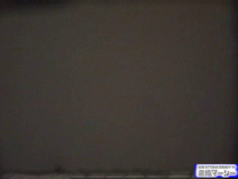 激カワ!キャンギャル潜入厠!マジオススメです!vol.01 フリーハンド | 覗き放題  87画像 71