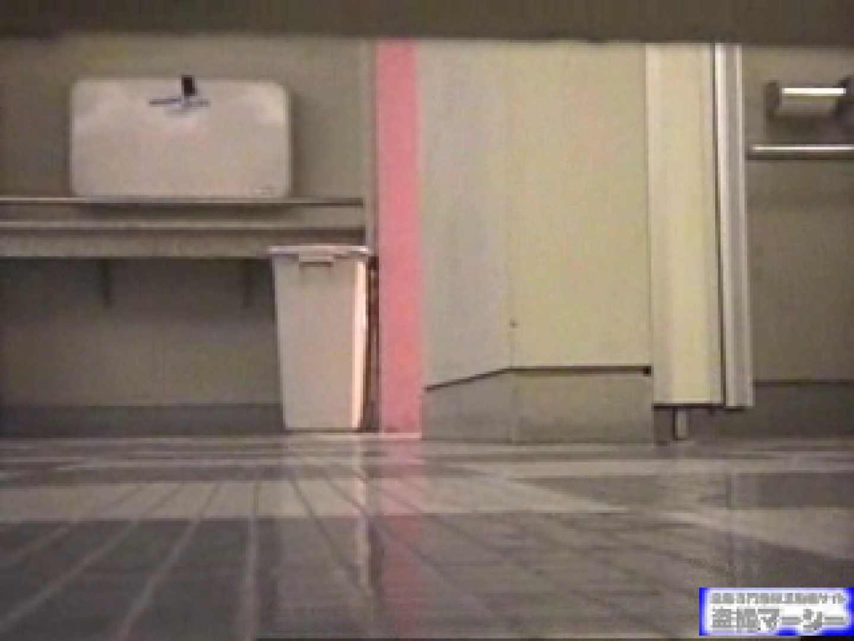 激カワ!キャンギャル潜入厠!マジオススメです!vol.01 潜入 オメコ動画キャプチャ 87画像 82
