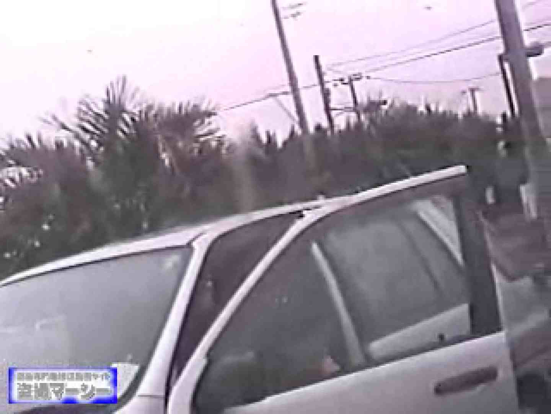 朝採り快イ更臨海かわやsfx-2 厠 のぞき動画画像 102画像 3