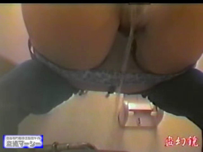 朝採り快イ更臨海かわやsfx-2 盗撮 AV無料動画キャプチャ 102画像 34