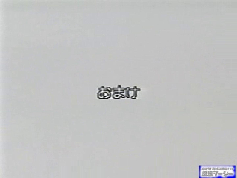 スポーツ大会電波カメラ盗撮! 和式 盗撮セックス無修正動画無料 80画像 13