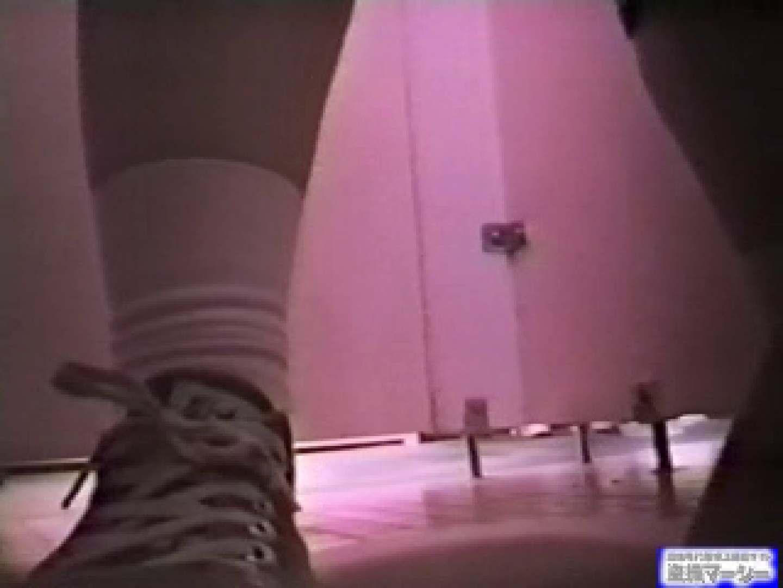 スポーツ大会電波カメラ盗撮! 制服 おまんこ無修正動画無料 80画像 32