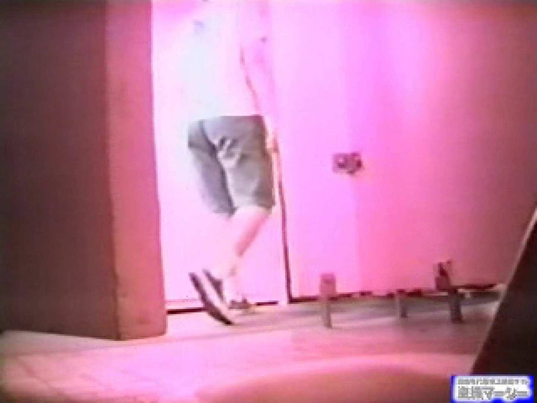 スポーツ大会電波カメラ盗撮! 和式 盗撮セックス無修正動画無料 80画像 33