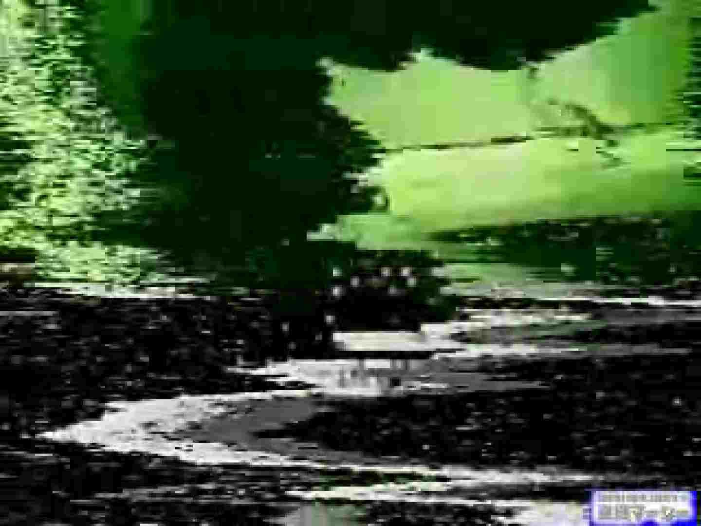 スポーツ大会電波カメラ盗撮! 和式 盗撮セックス無修正動画無料 80画像 38