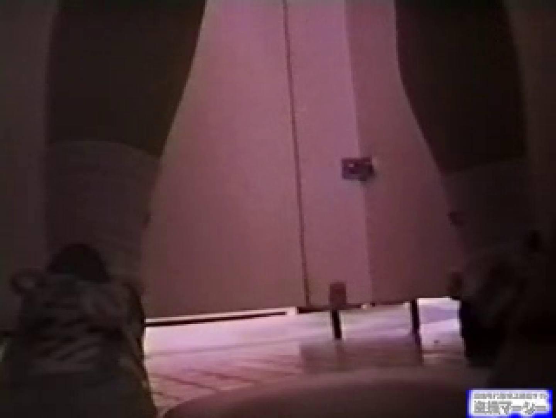スポーツ大会電波カメラ盗撮! 体育館 覗きスケベ動画紹介 80画像 39