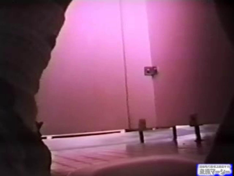 スポーツ大会電波カメラ盗撮! 和式 盗撮セックス無修正動画無料 80画像 43