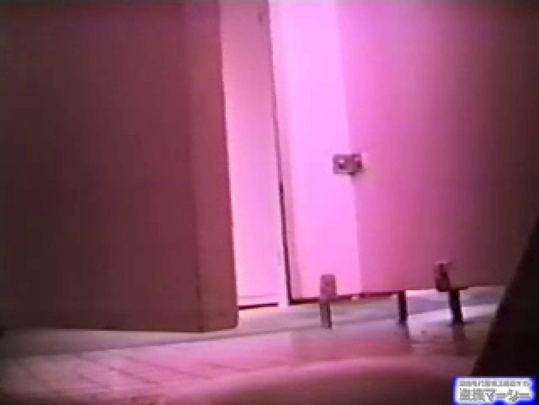 スポーツ大会電波カメラ盗撮! 体育館 覗きスケベ動画紹介 80画像 44