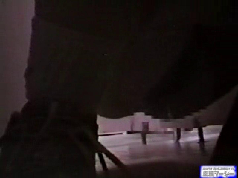 スポーツ大会電波カメラ盗撮! 和式 盗撮セックス無修正動画無料 80画像 53