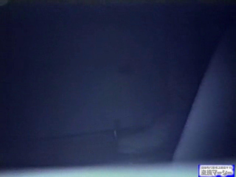 スポーツ大会電波カメラ盗撮! 和式 盗撮セックス無修正動画無料 80画像 78