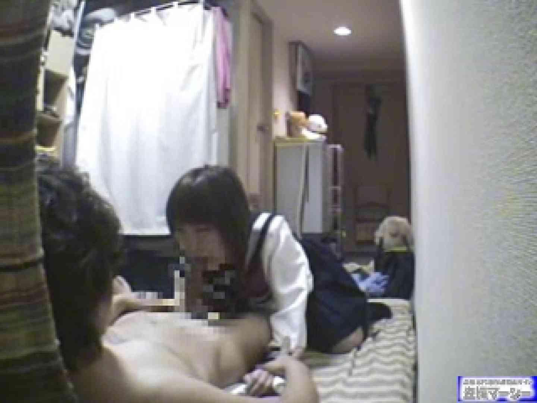 デリヘル嬢を騙してゲッチュゥ~! 制服 おめこ無修正動画無料 92画像 8