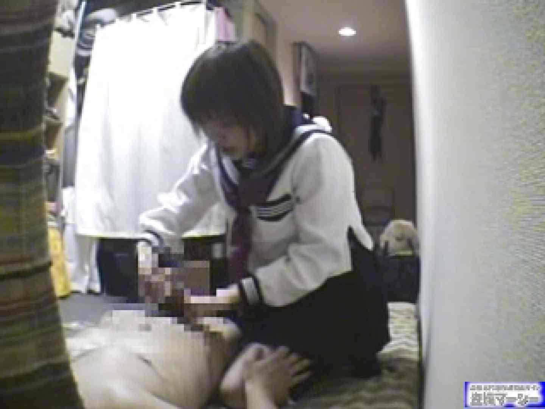 デリヘル嬢を騙してゲッチュゥ~! 制服 おめこ無修正動画無料 92画像 11