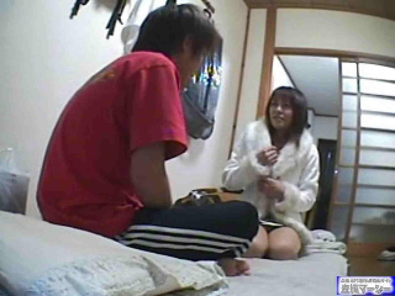 デリヘル嬢を騙してゲッチュゥ~! 制服 おめこ無修正動画無料 92画像 38