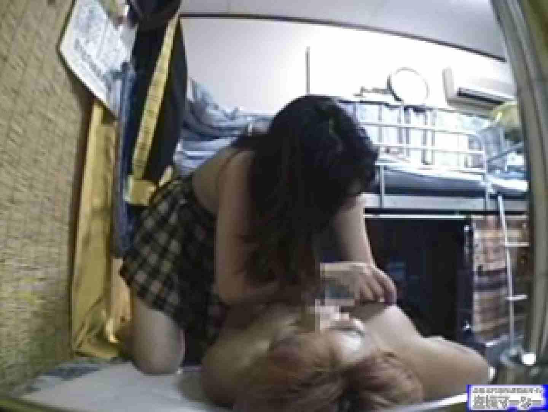 デリヘル嬢を騙してゲッチュゥ~! 制服 おめこ無修正動画無料 92画像 74