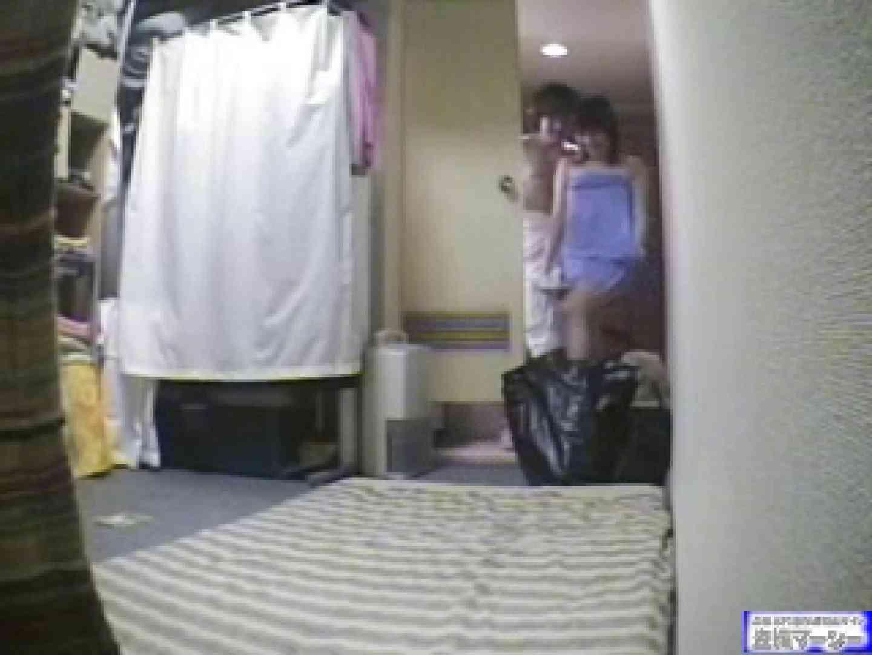 デリヘル嬢を騙してゲッチュゥ~! 制服 おめこ無修正動画無料 92画像 86