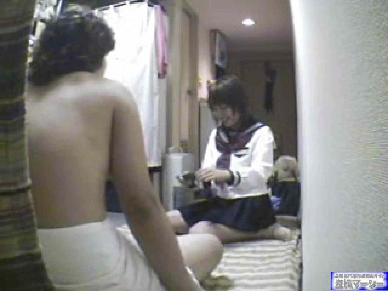 デリヘル嬢を騙してゲッチュゥ~! 制服 おめこ無修正動画無料 92画像 89