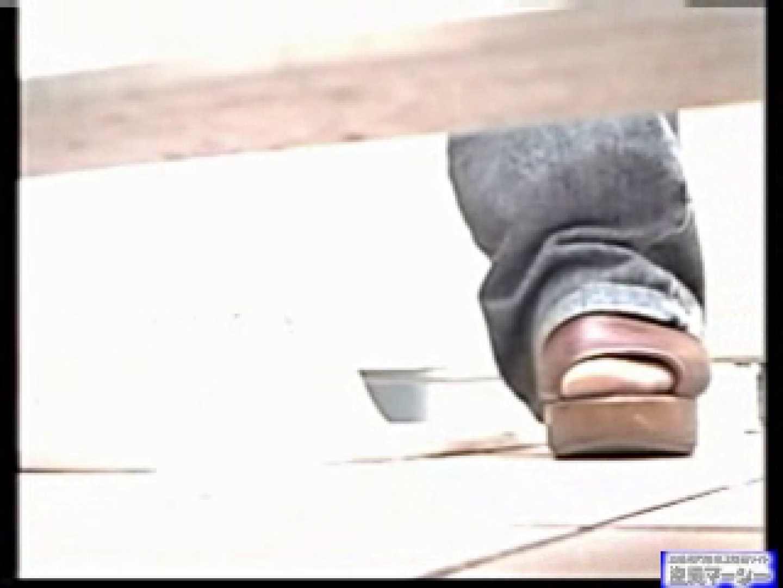 仮面kさんの厠ズーム! vol.04 OLセックス 盗撮ヌード画像 59画像 7
