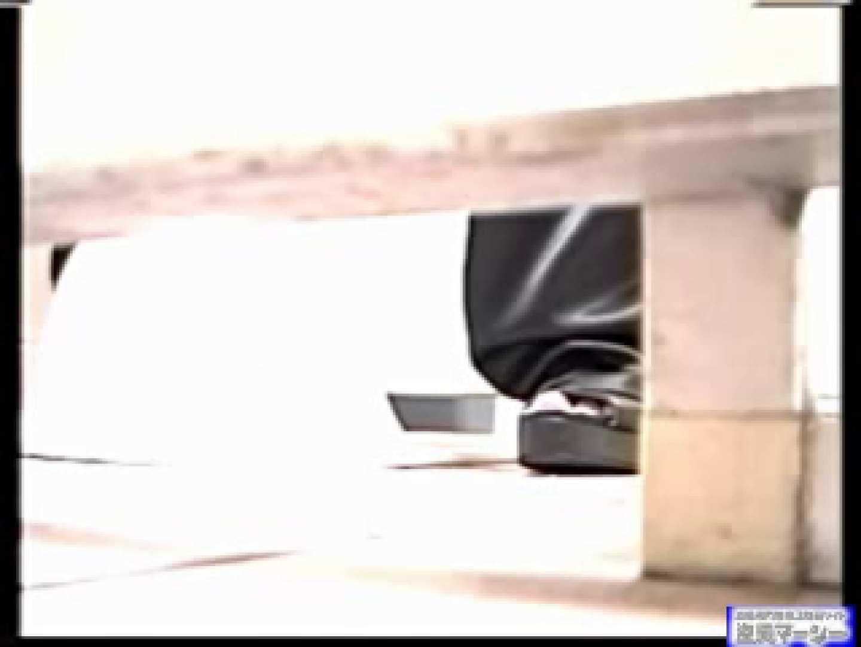 仮面kさんの厠ズーム! vol.04 フリーハンド 覗きぱこり動画紹介 59画像 49