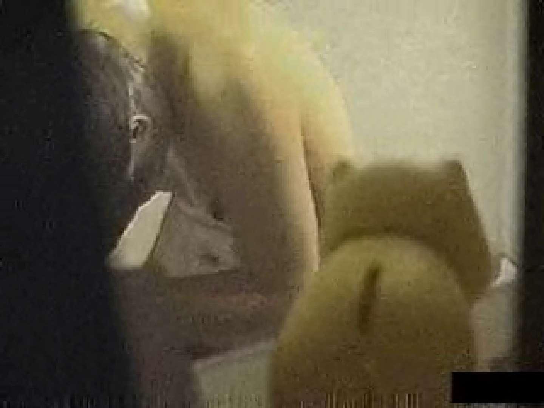 覗いてビックリvol.5 お風呂編壱 素人エロ投稿 アダルト動画キャプチャ 48画像 40