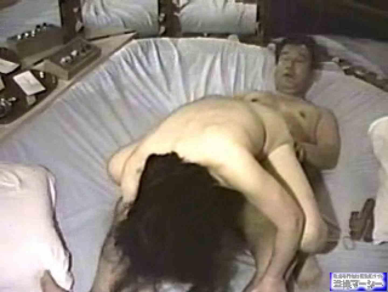 実録ラブホテルvol.6 ホテル 盗撮動画紹介 95画像 16