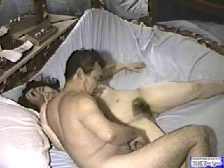 実録ラブホテルvol.6 セックス われめAV動画紹介 95画像 33
