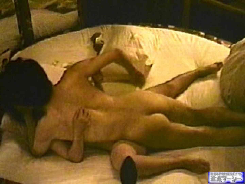 実録ラブホテルvol.6 セックス われめAV動画紹介 95画像 73