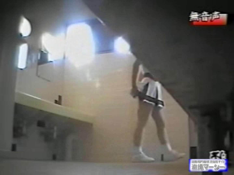 チア大会 和式女子厠vol.2 排泄 隠し撮りオマンコ動画紹介 58画像 4