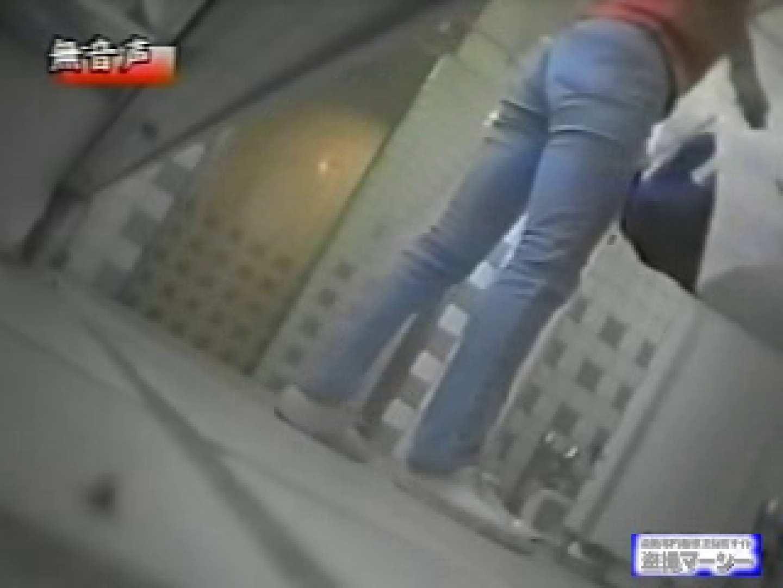 チア大会 和式女子厠vol.2 盗撮 われめAV動画紹介 58画像 53