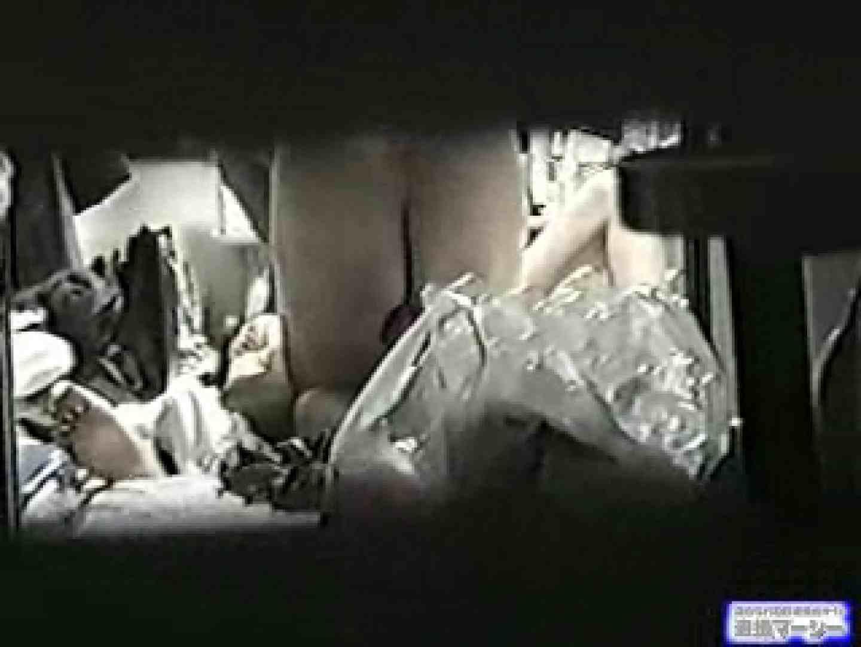 無修正エロ動画|ざしきわらしさんの窓からの情事 ZSK-1|のぞき本舗 中村屋