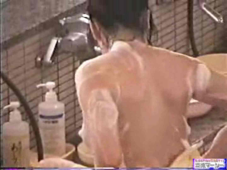大浴場 女体覗き 盗撮   覗き放題  65画像 33