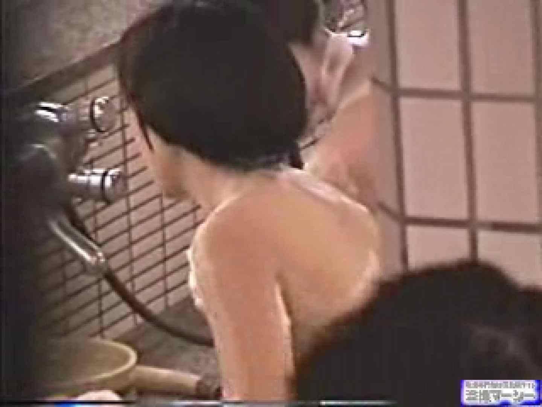 大浴場 女体覗き 盗撮  65画像 64