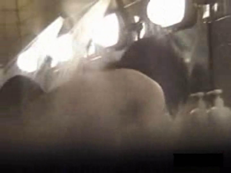大浴場 女体覗きvol.4 全裸版 盗撮おめこ無修正動画無料 52画像 6