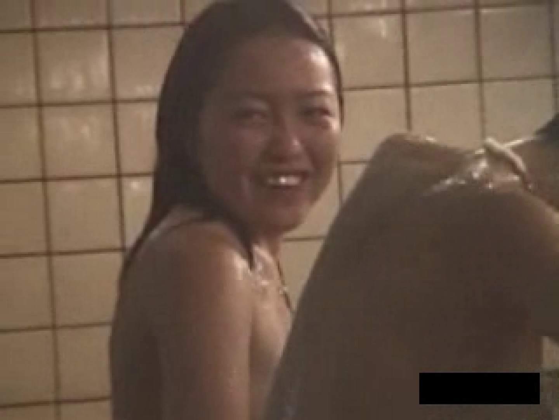 大浴場 女体覗きvol.4 盗撮 セックス画像 52画像 10