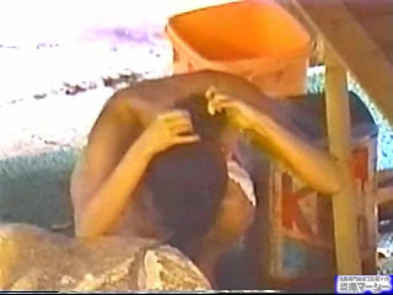 とうさつ 露天紀行xxx-07 美人編参 乳首ポロリ 覗き性交動画流出 77画像 43