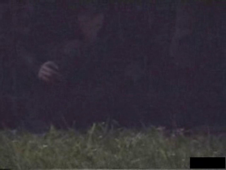 白人さんの野外排せつ盗撮vol.2 OLセックス 盗撮ヌード画像 68画像 14