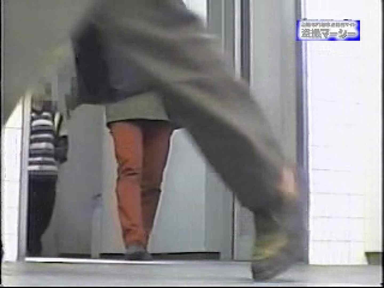 無修正エロ動画|某体育館和式女子厠rgs-2|のぞき本舗 中村屋