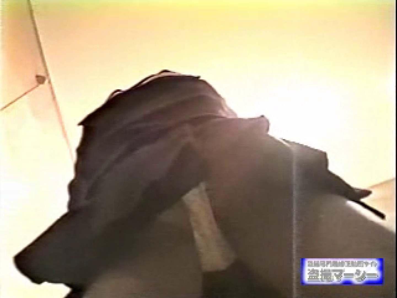 制服パンチラ 特別秘蔵版 放課後 マジック02 厠 隠し撮りオマンコ動画紹介 86画像 28
