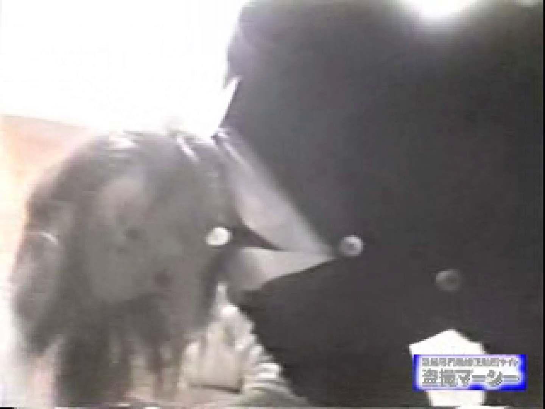 制服パンチラ 特別秘蔵版 放課後 マジック02 チラ のぞきおめこ無修正画像 86画像 45
