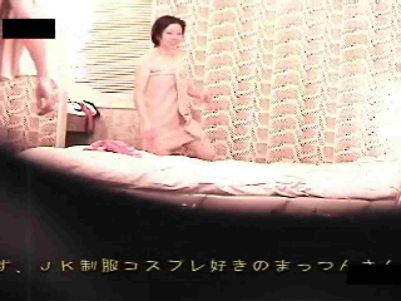 彼女に黙ってセックス撮影vol.2 着替え 覗きオメコ動画キャプチャ 111画像 72