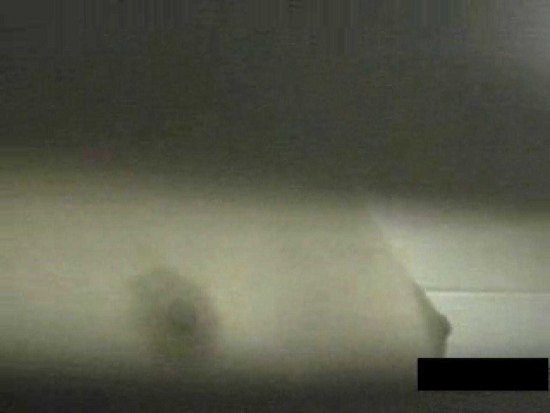 スキマスイッチvol.1 OLセックス 隠し撮りセックス画像 107画像 104