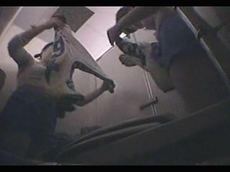 太郎バレーボール厠vol.5 着替え 盗撮アダルト動画キャプチャ 85画像 27