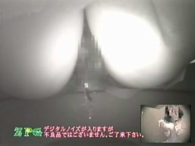 二点盗撮!カラオケbox女子厠 box-3m リアル放尿  95画像 36