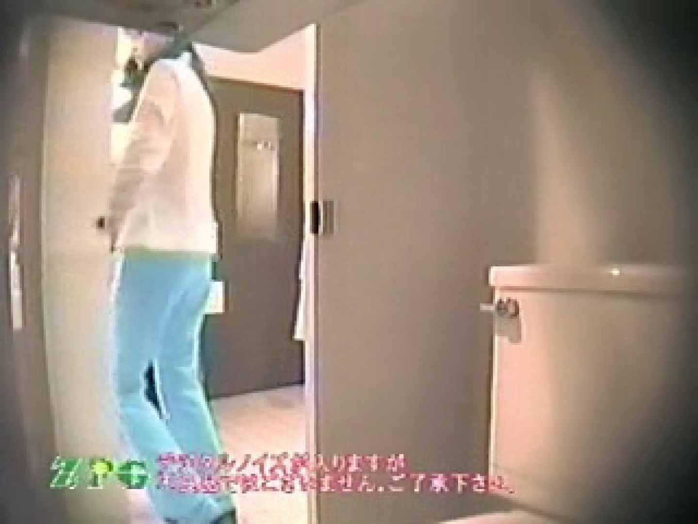 二点盗撮!カラオケbox女子厠 box-3m 厠 盗撮AV動画キャプチャ 95画像 39