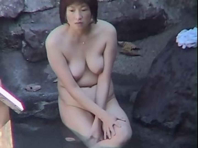 追いかけて露天風呂vol.1 チクビ  61画像 12