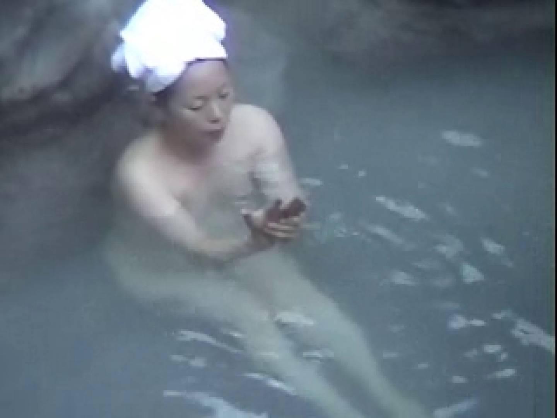 追いかけて露天風呂vol.1 チクビ | おしり  61画像 13