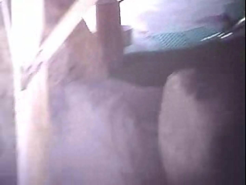 追いかけて露天風呂vol.1 露天 アダルト動画キャプチャ 61画像 39
