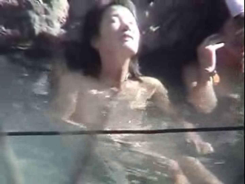 追いかけて露天風呂vol.1 チクビ | おしり  61画像 61